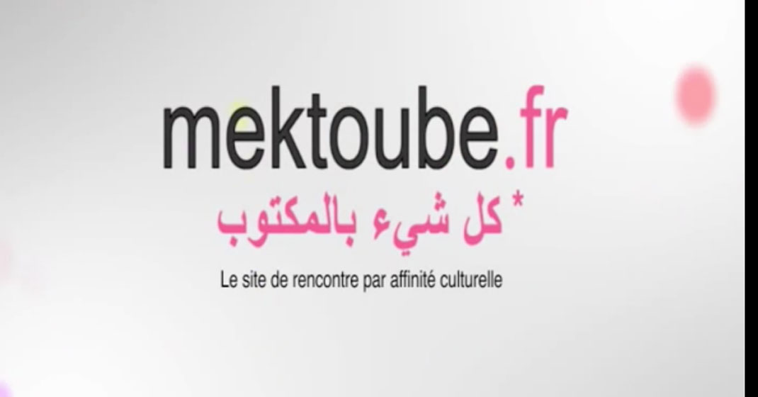 Mektoub pour rencontre [PUNIQRANDLINE-(au-dating-names.txt) 67