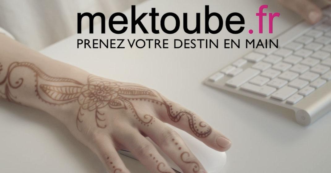 MEKTOUBE. FR Dating Site.)